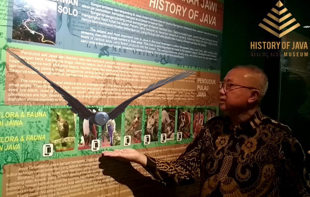 Museum History of Java, Museum dengan Teknologi Augmented Reality 1