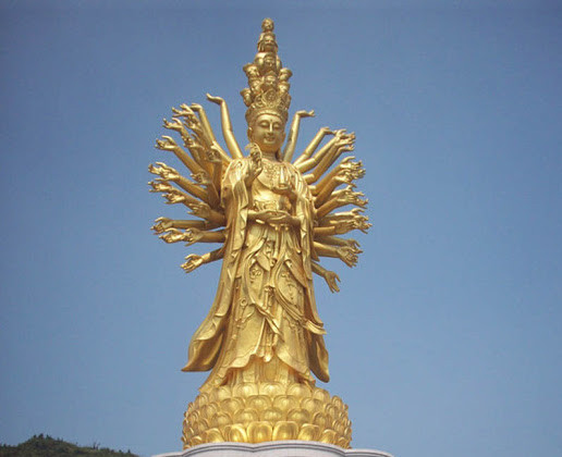 Guishan Guanyin Of Thousand Hand And Eyes